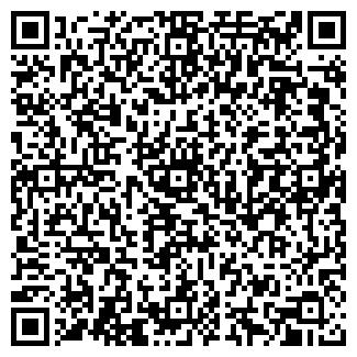 QR-код с контактной информацией организации ТЦ ОРБИТА