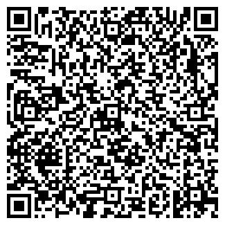 QR-код с контактной информацией организации ЭРО
