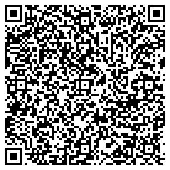 QR-код с контактной информацией организации ООО ВАКУУМНЫЕ КОМПОНЕНТЫ