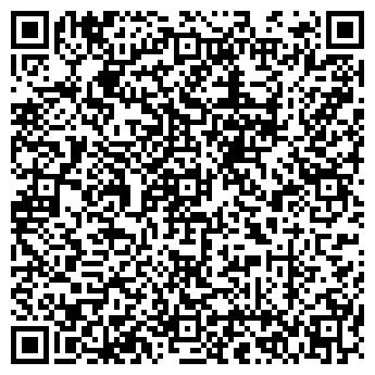 QR-код с контактной информацией организации КЛИМАТ ИНЖИНИРИНГ, ЗАО