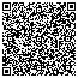 QR-код с контактной информацией организации КОВЕНТЭКС, ООО