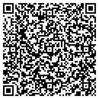 QR-код с контактной информацией организации ККТ-СЕРВИС, ООО