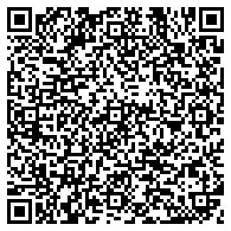 QR-код с контактной информацией организации НАЛАН ООО