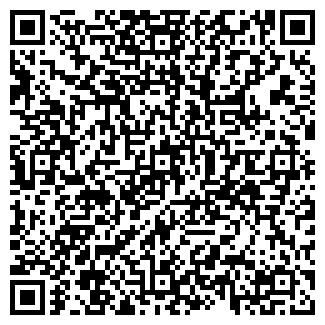 QR-код с контактной информацией организации ТЕХНАВИ ТВ