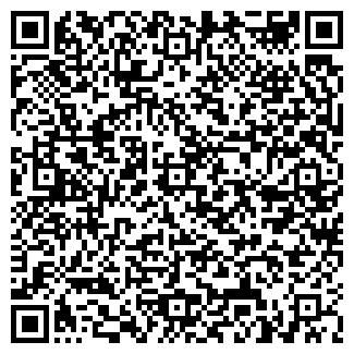 QR-код с контактной информацией организации НАРОДНАЯ ВОЛЯ УП