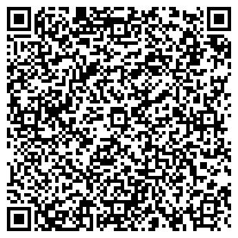 QR-код с контактной информацией организации ООО «Торговый дизайн»