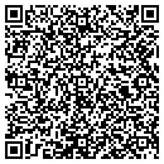 QR-код с контактной информацией организации АВТЕЦ