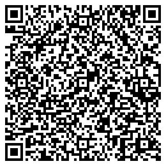 QR-код с контактной информацией организации МЕТРОВЕС