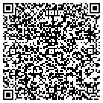 QR-код с контактной информацией организации НОВЫЙ ДЕНЬ, ООО