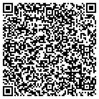 QR-код с контактной информацией организации ЭЛЕКТРОНПРИБОР, ЗАО