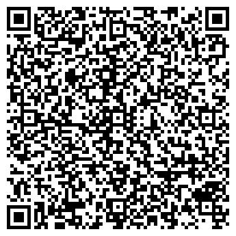 QR-код с контактной информацией организации ЭКСПРЕССЭЛЕКТРОНИКА