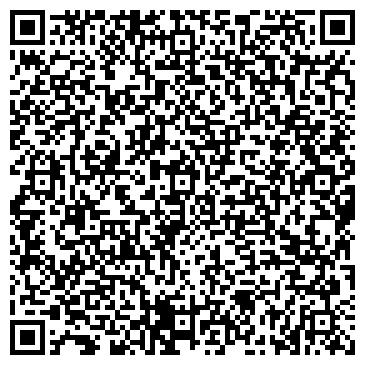 QR-код с контактной информацией организации УРАЛЬСКИЙ ОПТИКО-МЕХАНИЧЕСКИЙ ЗАВОД ПО, ФГУП