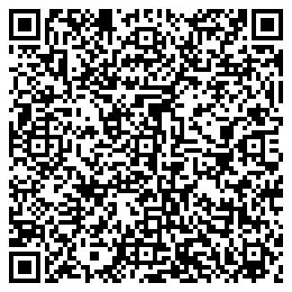 QR-код с контактной информацией организации НИИ ЭВМ УП