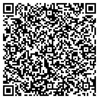 QR-код с контактной информацией организации НИТОН, ООО