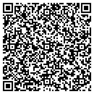 QR-код с контактной информацией организации НТК МЕЛИССА