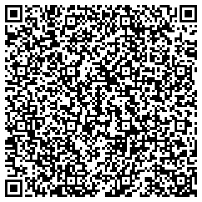 """QR-код с контактной информацией организации ООО Центр медицинской профилактики """"Истоки Здоровья"""""""