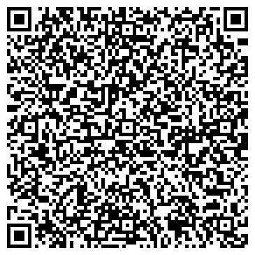"""QR-код с контактной информацией организации ООО """"Аутомотив Лайтинг"""""""