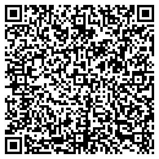 QR-код с контактной информацией организации ЗОРНИК