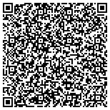 QR-код с контактной информацией организации ПРОМСВЯЗЬМОНТАЖ, УЧАСТОК МОНТАЖНОГО УПРАВЛЕНИЯ ТЕРА-АМ № 7