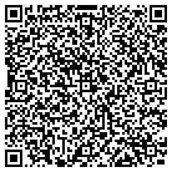 QR-код с контактной информацией организации СЕЛЬХОЗМОНТАЖНАЛАДКА, ЗАО