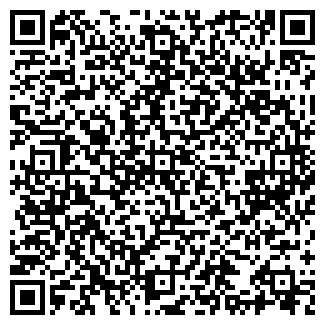 QR-код с контактной информацией организации ЦЕНТРПЛАСТ, ООО