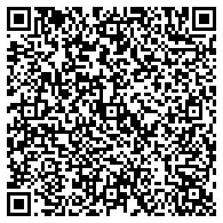 QR-код с контактной информацией организации ОСТТРЕЙД ООО