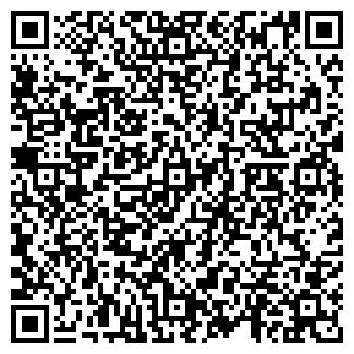 QR-код с контактной информацией организации АГРОМЕХ, АОЗТ