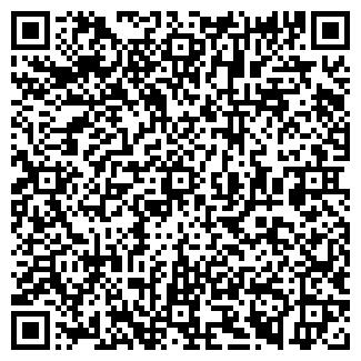 QR-код с контактной информацией организации ТЕПЛОПРИБОР
