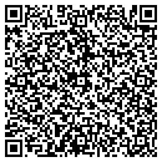 QR-код с контактной информацией организации ЭСТСЕРВИС, ООО