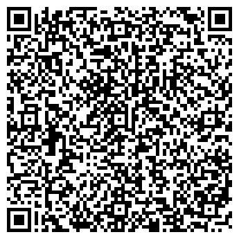 QR-код с контактной информацией организации КИНОРЕМОНТНАЯ МАСТЕРСКАЯ