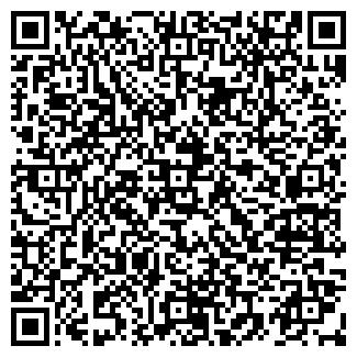 QR-код с контактной информацией организации ОФИС ДОМ ТЧУП