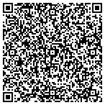 QR-код с контактной информацией организации СПЕЦИАЛЬНЫЕ АВТОМОБИЛИ РЯЗАНИ