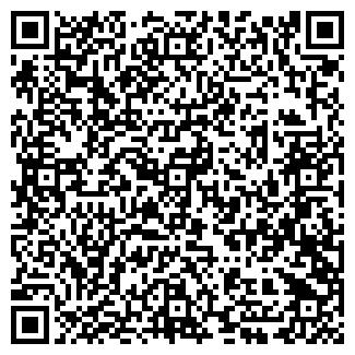QR-код с контактной информацией организации ИНТЕРКОЛОР, ООО