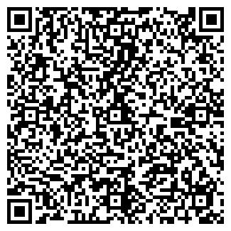 QR-код с контактной информацией организации ПАВЕЖ ОДО