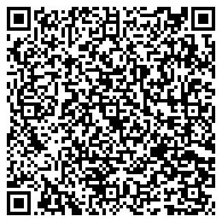 QR-код с контактной информацией организации ПРОМСНАБ, ЗАО