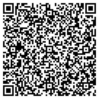 QR-код с контактной информацией организации ЗАО СТРОЙСЕРВИС