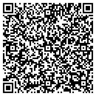 QR-код с контактной информацией организации ООО КОМДИФ