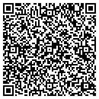 QR-код с контактной информацией организации ОАО СТРОММЕХ