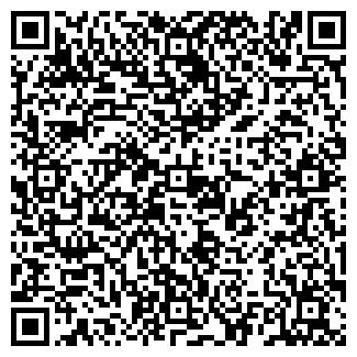 QR-код с контактной информацией организации ПЕРВОМАЙ ООО
