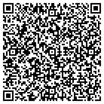 QR-код с контактной информацией организации СТРОЙБАЗИС-ЦЕНТР, ООО