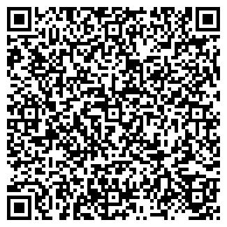 QR-код с контактной информацией организации ЧП ДЕМКИН