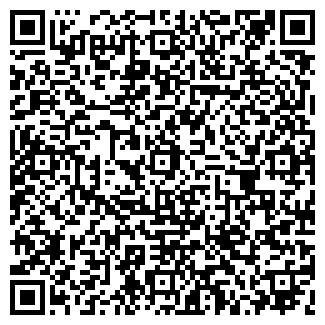 QR-код с контактной информацией организации АРСИС, ООО
