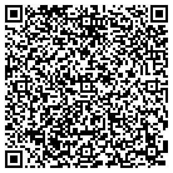 QR-код с контактной информацией организации ДВИЖУЩАЯ СИЛА-МЕЩЕРА, ООО