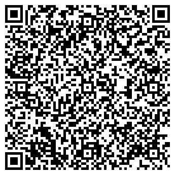 QR-код с контактной информацией организации ПМК 42 ОАО