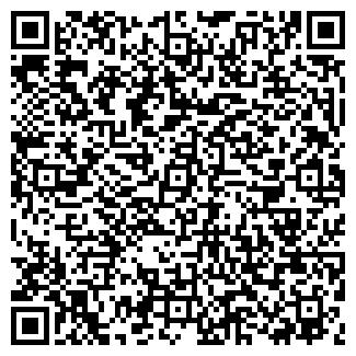 QR-код с контактной информацией организации НАШ ДОМ ТЦ