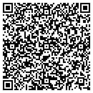 QR-код с контактной информацией организации ПОЛИДЕКОР