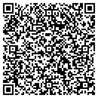 QR-код с контактной информацией организации ПРОНСКИЙ КАРЬЕР