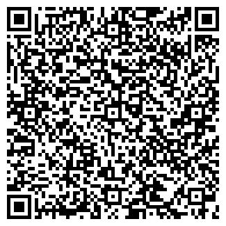 QR-код с контактной информацией организации ПОЛИГОНАРМ СООО
