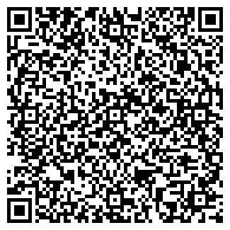 QR-код с контактной информацией организации РОССИКА