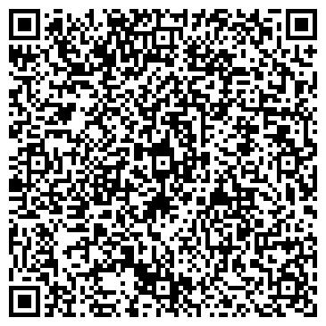 QR-код с контактной информацией организации СТРОИТЕЛЬНЫЕ ТЕХНОЛОГИИ И МАТЕРИАЛЫ, ООО